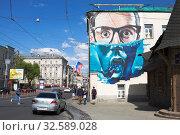 """Граффити """"Дайвинг в Москве"""" на стене здания (2015 год). Редакционное фото, фотограф Солодовникова Елена / Фотобанк Лори"""