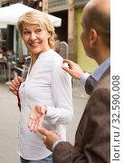 Купить «woman portrait outdoors», фото № 32590008, снято 6 апреля 2020 г. (c) Яков Филимонов / Фотобанк Лори