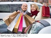 Portrait of pleasant mature couple standing. Стоковое фото, фотограф Яков Филимонов / Фотобанк Лори