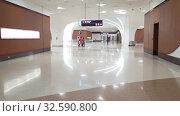 Купить «Doha, Qatar - Nov 20. 2019. The interior of a Corniche metro station», видеоролик № 32590800, снято 9 декабря 2019 г. (c) Володина Ольга / Фотобанк Лори
