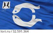 Capelle Aan Den Ijssel City Flag, Country Netherlands, Closeup View, 3D Rendering. Стоковое фото, фотограф Zoonar.com/Igor Lubnevskiy / easy Fotostock / Фотобанк Лори