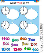 Cartoon Illustrations of Telling Time Educational Worksheet for Children. Стоковое фото, фотограф Zoonar.com/Igor Zakowski / easy Fotostock / Фотобанк Лори