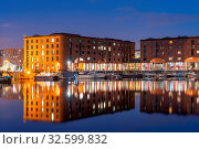 Купить «Sunset dusk at UNESCO world heritage site the Royal Albert Dock Liverpool at Pier head in Liverpool England UK.», фото № 32599832, снято 4 июля 2020 г. (c) easy Fotostock / Фотобанк Лори