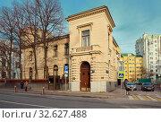 Mansion of merchant M.G. Ponizovsky (2019 год). Редакционное фото, фотограф Алексей Голованов / Фотобанк Лори