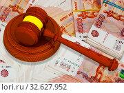 Купить «Судебная практика по финансам», иллюстрация № 32627952 (c) WalDeMarus / Фотобанк Лори