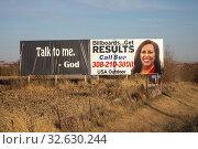 Купить «Auburn, Nebraska - A shared billboard advertises communcations requests from God and Sue.», фото № 32630244, снято 15 ноября 2019 г. (c) age Fotostock / Фотобанк Лори