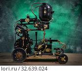 Ретро-футуристическая модель механического слуги. Стоковое фото, фотограф Валерий Александрович / Фотобанк Лори