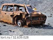 Купить «Ржавый остов автомобиля», фото № 32639028, снято 10 июня 2017 г. (c) Валерий Александрович / Фотобанк Лори