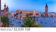 Купить «Main market square, Krakow, Poland», фото № 32639108, снято 8 мая 2019 г. (c) Коваленкова Ольга / Фотобанк Лори