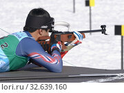 Купить «Sportsman biathlete aiming, rifle shooting, reloads in prone position. South Korea biathlete Yang Seon Jik in shooting range. Junior biathlon competitions East of Cup», фото № 32639160, снято 14 апреля 2019 г. (c) А. А. Пирагис / Фотобанк Лори