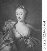 Johan Henrik Scheffel, Ulrika Juliana Henrietta Wachtmeister of Johannishus, 1722-1776, painting, Oil, Height, 79 cm (31.1 inches), Width, 65 cm (25.5 inches) (2019 год). Редакционное фото, фотограф ARTOKOLORO QUINT LOX LIMITED / age Fotostock / Фотобанк Лори