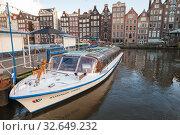Sightseeing tourist boat, Amsterdam (2017 год). Редакционное фото, фотограф EugeneSergeev / Фотобанк Лори