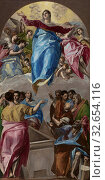 Купить «The Assumption of the Virgin, 1577–79, Domenikos Theotokopoulos, called El Greco, (Greek, active in Spain, 1541–1614), Spain, Oil on canvas, 403.2 × 211.8 cm (158 3/4 × 83 3/4 in.)», фото № 32654116, снято 27 мая 2020 г. (c) age Fotostock / Фотобанк Лори