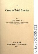Купить «A creel of Irish stories : Barlow, Jane, 1857?-1917», фото № 32655732, снято 27 мая 2020 г. (c) age Fotostock / Фотобанк Лори