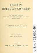 Купить «Historical memorials of Canterbury : The landing of Augustine. The murder of Becket. Edward the Black Prince. Becket's shrine : Stanley, Arthur Penrhyn, 1815-1881», фото № 32666464, снято 3 июня 2020 г. (c) age Fotostock / Фотобанк Лори