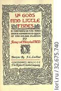 Купить «Ye gods and little fishes, a travesty on the Argonautic expedition in quest of the golden fleece : Henshall, James A. (James Alexander), 1836-1925», фото № 32675740, снято 6 июля 2020 г. (c) age Fotostock / Фотобанк Лори