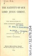 The nativity of our Lord Jesus Christ : Emmerich, Anna Katharina, 1774-1824. Редакционное фото, фотограф ARTOKOLORO QUINT LOX LIMITED / age Fotostock / Фотобанк Лори