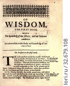 Купить «Of wisdome : Charron, Pierre, 1541-1603», фото № 32679108, снято 27 мая 2020 г. (c) age Fotostock / Фотобанк Лори