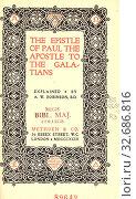 Купить «The Epistle of Paul the Apostle to the Galatians : Robinson, Arthur William, 1856-1928», фото № 32686816, снято 2 июля 2020 г. (c) age Fotostock / Фотобанк Лори