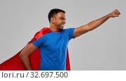 Купить «indian man in superhero cape makes winning gesture», фото № 32697500, снято 17 ноября 2019 г. (c) Syda Productions / Фотобанк Лори