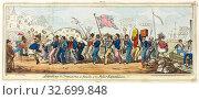 Купить «Landing the Treasures, published January 18, 1819, George Cruikshank (English, 1792-1878), after Captain Frederick Marryat (English, 1792-1848), published...», фото № 32699848, снято 6 июня 2020 г. (c) age Fotostock / Фотобанк Лори