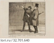 Купить «- Can you see the comet?… just there, at the tip of my finger … don't lose sight of my finger tip!, plate 5 La Cométe De 1857, 1857, Honoré Victorin Daumier...», фото № 32701640, снято 13 июля 2020 г. (c) age Fotostock / Фотобанк Лори