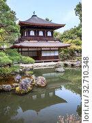 Building of the Silver Pavilion or Kannonden (Kannon Hall) is next to pond of garden. The Ginkakuji shrine or Jisho-ji is a Zen temple in the Sakyo ward. Kyoto (2013 год). Стоковое фото, фотограф Кекяляйнен Андрей / Фотобанк Лори