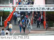 Купить «People come from arrived ferryboat on land. Other passengers wait for a boarding. Sea route to Miyajima (Itsukushimaisland) starts on JR Miyajima Ferry terminus. Japan», фото № 32710372, снято 13 апреля 2013 г. (c) Кекяляйнен Андрей / Фотобанк Лори
