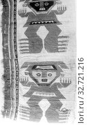 Купить «Fragment, A.D. 1470/1532, Probably Chimú, Probably north coast, Peru, Peru, Plain weave of paired warps with supplementary patterning and brocading wefts...», фото № 32721216, снято 23 февраля 2020 г. (c) age Fotostock / Фотобанк Лори