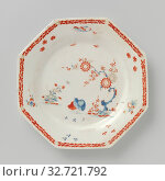 Купить «Plate, Octagonal plate. Decorated in emails and some gold on the glaze. Following a Japanese example. In the flat two quail with flowering plants, on the...», фото № 32721792, снято 28 мая 2020 г. (c) age Fotostock / Фотобанк Лори