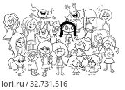 Black and White Cartoon Illustration of Elementary School Age Children Girls or Teenager Characters Group Color Book. Стоковое фото, фотограф Zoonar.com/Igor Zakowski / easy Fotostock / Фотобанк Лори