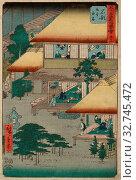 Купить «Ishibe, from the series Fifty-Three Stations of the Tokaido, 1855, Utagawa Hiroshige ?? ??, Japanese, 1797–1858, Japan, Color woodblock print, 36.5 x 24.7 cm (14 3/8 x 9 13/16 in.)», фото № 32745472, снято 17 сентября 2019 г. (c) age Fotostock / Фотобанк Лори