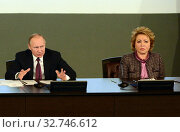 Russian President Vladimir Putin and the President of the Council of Federation of the Federal Assembly of the Russian Federation Valentina Matvienko (2017 год). Редакционное фото, фотограф Free Wind / Фотобанк Лори