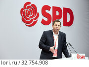 Купить «Berlin, Germany - Lars Klingbeil, Secretary-General of the SPD, speaks at the opening of the SPD's federal party conference.», фото № 32754908, снято 6 декабря 2019 г. (c) Caro Photoagency / Фотобанк Лори