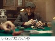 Купить «Professional poker player feels the risk, casino», фото № 32756140, снято 8 декабря 2019 г. (c) Tryapitsyn Sergiy / Фотобанк Лори