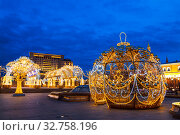 Glowing Christmas decorations on Manezh square in Moscow at Night, Moscow, Russia. Редакционное фото, фотограф Наталья Волкова / Фотобанк Лори