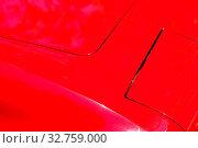 Car design abstract background - automobile concept. Стоковое фото, фотограф Zoonar.com/nad mah / easy Fotostock / Фотобанк Лори