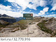 Signpost shows directions to Trolltunga natural attraction and Skjeggedal camp. The famous tourist destination in Hordaland county with trailway. Norway (2018 год). Редакционное фото, фотограф Кекяляйнен Андрей / Фотобанк Лори
