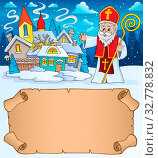 Small parchment and Saint Nicholas 2 - picture illustration. Стоковое фото, фотограф Zoonar.com/Klara Viskova / easy Fotostock / Фотобанк Лори