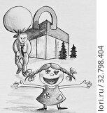 Купить «Ironic caricature. Dad won a huge prize at the casino. The girl is happy.», иллюстрация № 32798404 (c) Олег Хархан / Фотобанк Лори