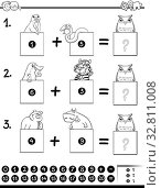 Black and White Cartoon Illustration of Educational Mathematical Addition Puzzle Game for Children with Animal Characters Coloring Book. Стоковое фото, фотограф Zoonar.com/Igor Zakowski / easy Fotostock / Фотобанк Лори