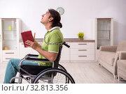 Купить «Young male invalid in wheel-chair suffering at home», фото № 32813356, снято 23 июля 2019 г. (c) Elnur / Фотобанк Лори