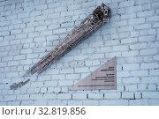 Купить «Комета дивной красоты. Арт-объект памяти Евлалии Кадминой», фото № 32819856, снято 2 января 2020 г. (c) Геннадий / Фотобанк Лори