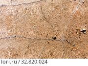 Dry land. Cracked ground background. Steppe saline soils. Saline soils of the desert. Стоковое фото, фотограф Евгений Ткачёв / Фотобанк Лори