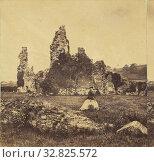 Sawley Abbey, N.W., M. Horner (British, active Settle, England 1860s), 1860s, Albumen silver print (2019 год). Редакционное фото, фотограф ARTOKOLORO QUINT LOX LIMITED / age Fotostock / Фотобанк Лори