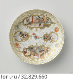 Купить «Bell-shaped cup with Chinese ladies, birds and landscapes in panels amid scrolls, Bell-shaped porcelain cup painted on the glaze in blue, red, pink, green...», фото № 32829660, снято 9 апреля 2020 г. (c) age Fotostock / Фотобанк Лори