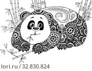 Купить «Panda in the bamboo thickets. Hand drawn patterns for coloring. Freehand sketch drawing for adult antistress coloring book», иллюстрация № 32830824 (c) Олег Хархан / Фотобанк Лори