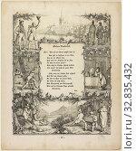 Купить «The Painter's Wandering Song, 1837, Rudolph von Normann, German, 1806-1882, Germany, Etching on cream wove paper, 288 x 231 mm», фото № 32835432, снято 17 сентября 2019 г. (c) age Fotostock / Фотобанк Лори