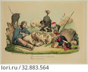 Honoré Daumier, French, 1808-1879, Pauvres moutons Ah! Vous avez beau faire..toujours on vous tondra, 1830, lithograph printed in black ink, colored by... Редакционное фото, фотограф ARTOKOLORO QUINT LOX LIMITED / age Fotostock / Фотобанк Лори