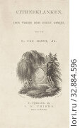 Купить «Gravestone among trees Title page for: C. ten Hoet, Citherklanken, 1832, A gravestone between trees with an image of a caterpillar and a butterfly on it...», фото № 32884596, снято 8 июля 2020 г. (c) age Fotostock / Фотобанк Лори